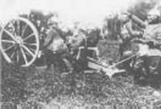 German 77mm feild gun in action