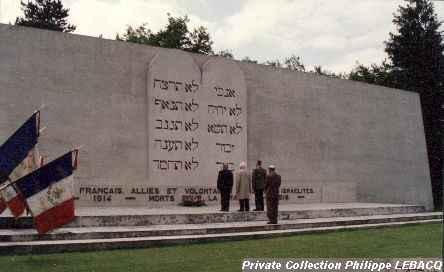Jewish Memorial at Verdun